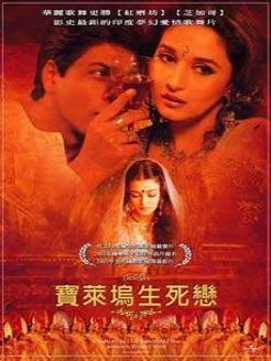 沙鲁克汗演过的电视剧跟珍珠有关的港剧图片