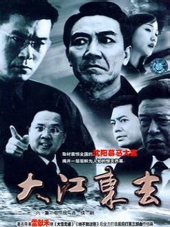 李小璐演过的电视剧徐洪浩电视剧大全集图片