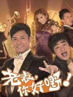 胡枫演过的电视剧大全 全部 所有胡枫主演的电视剧有哪些图片