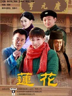 王奎荣演过的电视剧国产(全部)_主演王奎荣所有的大全电视露肉的腐剧图片